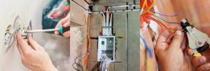 Монтаж электропроводки недорого